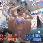 【エロ画像20枚】 | 2020-12-23 11:0更新