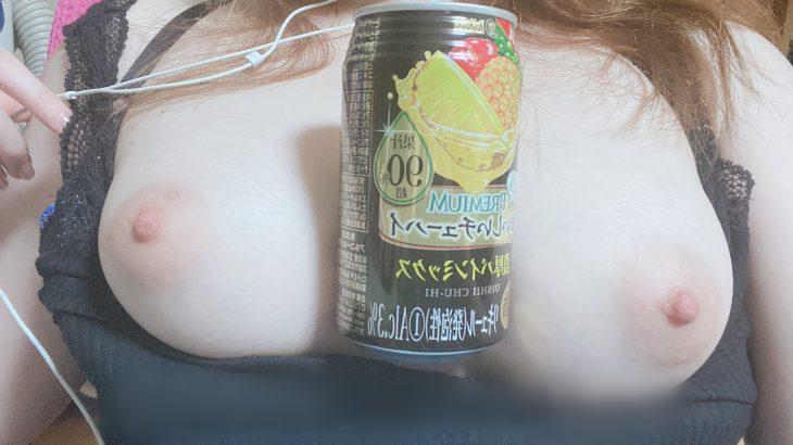 【エロ画像15枚】 | 2021-01-17 12:0更新