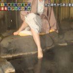 【エロ画像20枚】   2021-01-13 13:0更新