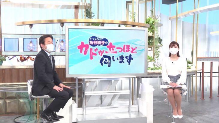 【エロ画像9枚】 | 2021-02-05 9:12更新