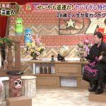【エロ画像16枚】 | 2021-02-22 10:0更新