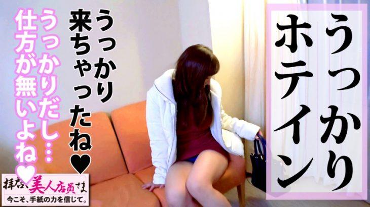 【エロ画像20枚】   2021-02-20 3:24更新