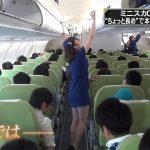 【エロ画像10枚】まとめ記事、太もも、TV・芸能・女子アナ   2021-02-24 22:12更新