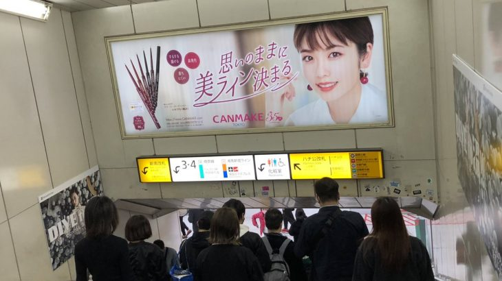 【エロ画像19枚】まとめ記事、美少女、TV・芸能・女子アナ   2021-03-16 18:0更新