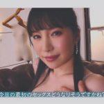 【エロ画像20枚】 | 2021-03-25 2:0更新