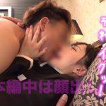 【エロ画像20枚】   2021-03-08 9:0更新