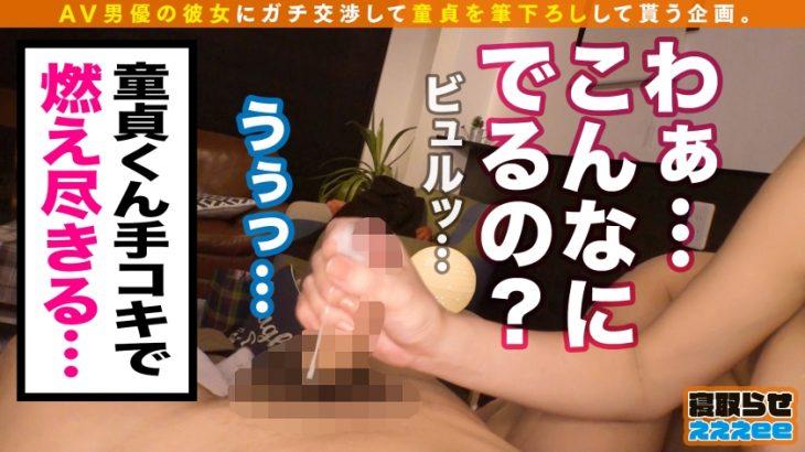【エロ画像20枚】 | 2021-04-05 2:0更新