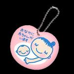 【エロ画像11枚】まとめ記事、女子校生、JK | 2021-05-05 23:24更新