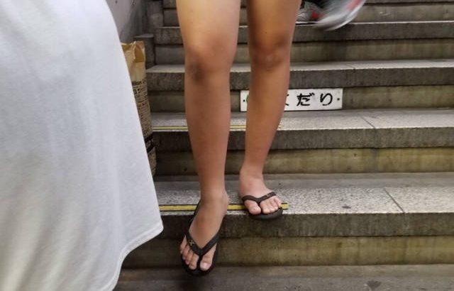 【エロ画像16枚】 | 2021-06-21 19:0更新